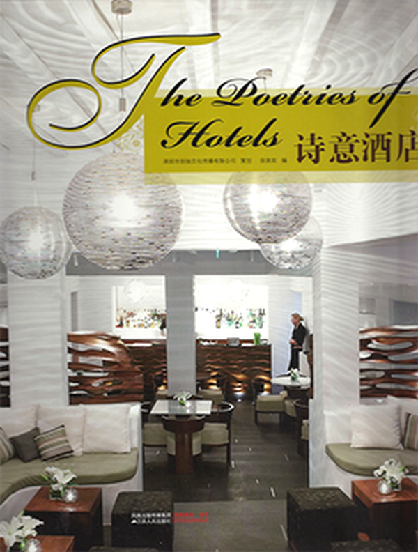 The Poetries of Hotels