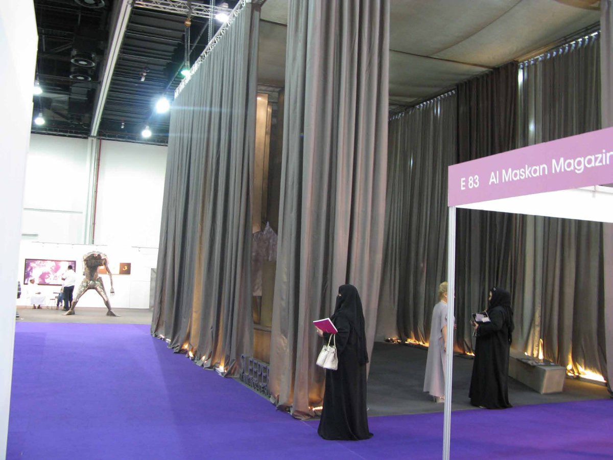 Sleepotel at Interiors Trade Fair Abu Dhabi